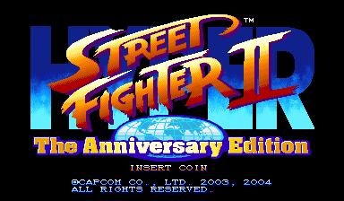 终极街头霸王II:十五周年纪念版