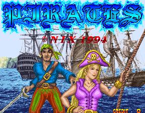 街机海盗(Pirates)