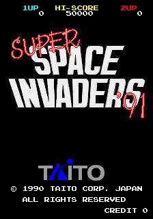超级宇宙侵略者'91(世界版)