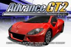 GTA职业概念赛车2