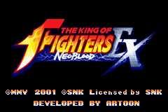 拳皇EX:新血