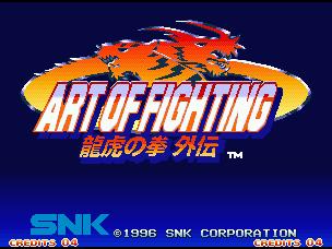 龙虎之拳3:斗士的路途