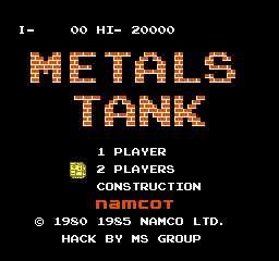 重装坦克大战Hack版