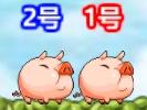 小猪猪想吃无敌版