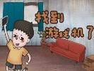 妈妈模拟器中文版