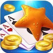 星海娱乐平台棋牌appv1.0