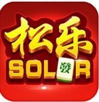 松乐棋牌官网手机版v1.0.0