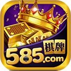 585游戏大厅官网版v1.0.0