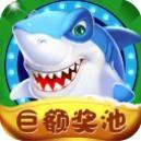 海龙王捕鱼2手机官网版v3.7.3