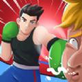 拳击擂台3D手游正式版v1.0.0