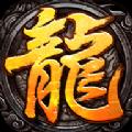 决战苍月岛之战神荣耀官方版v1.1.0