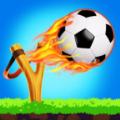 弹弓足球赛正式版v1.0.2