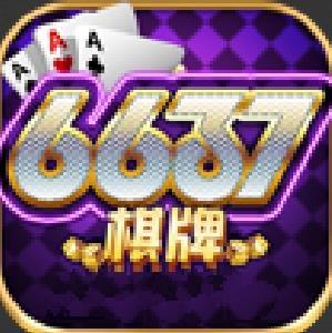 6637棋牌最新官方版v1.0.7