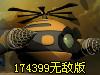 采矿挖掘机2无敌版